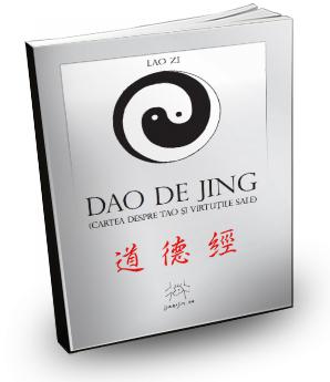 DaoDeJing-3D