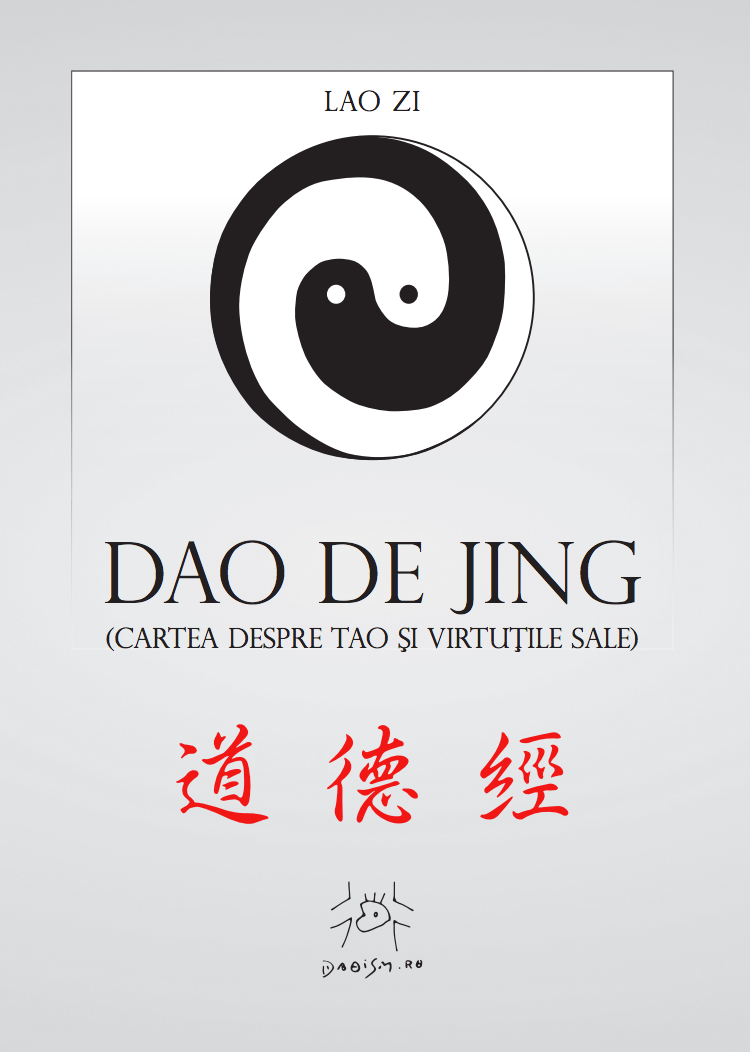 dao-de-jing-frontcover