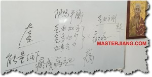 masterjiang-qi-sânge
